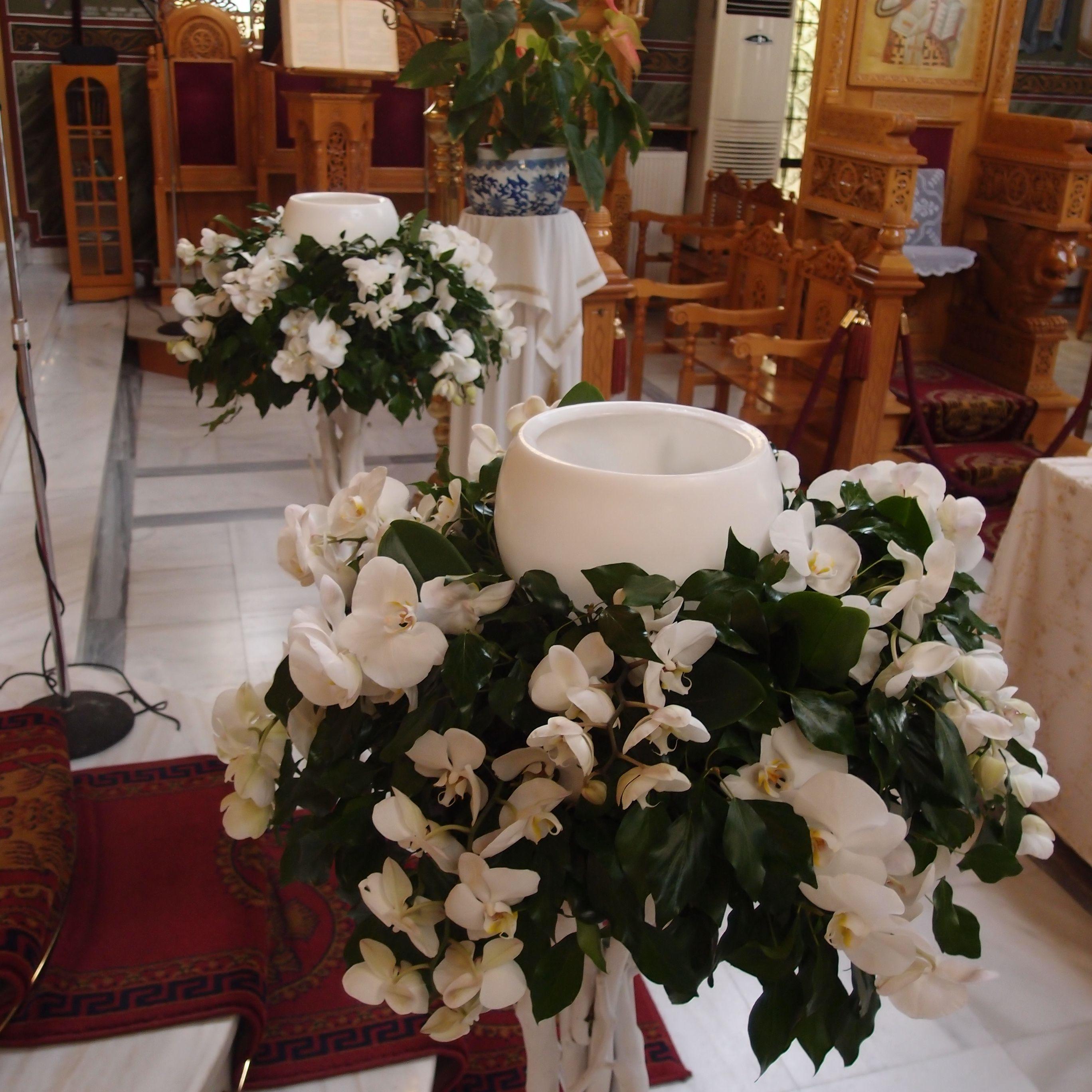 00fcb1483287 λαμπάδες γάμου με ορχιδέες αφελένοψης σε βάσεις από θαλασσόξυλα..Δεξίωση
