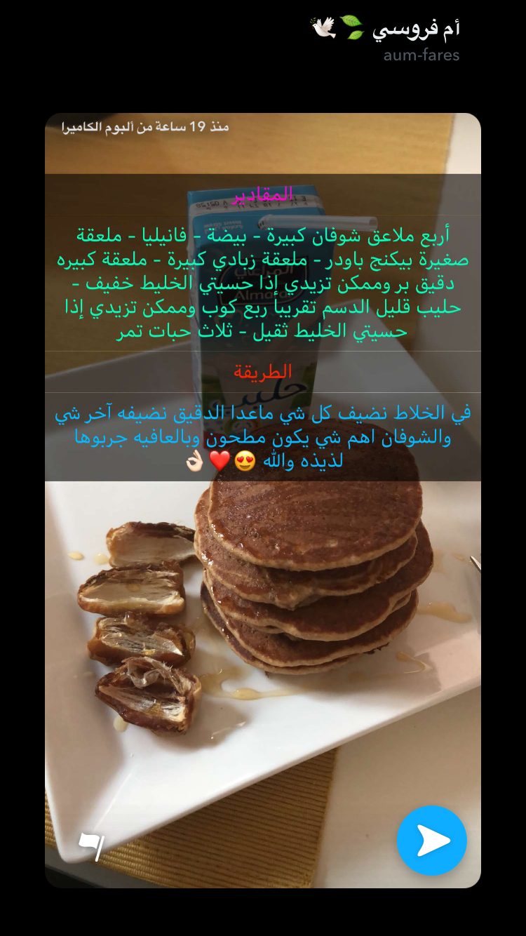 Pin By Meme O On طبخ Yummy Food Food Food And Drink