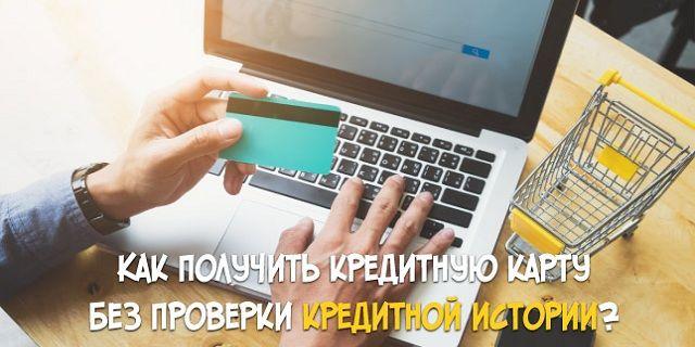 Рефинансирование кредита газпромбанк онлайн