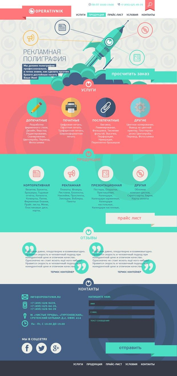 Weekly Web Design Inspiration #38 | Web Design | Pinterest | Neon ...
