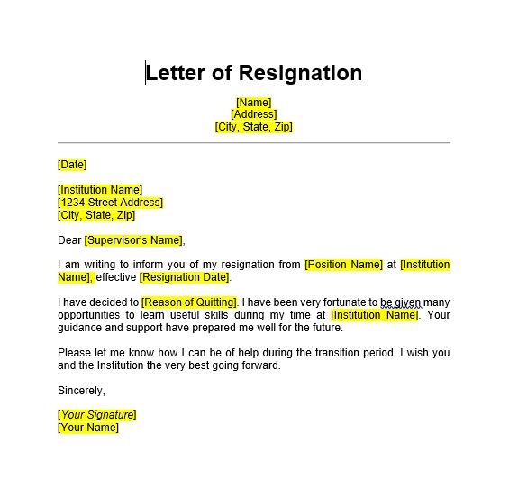 Resignation Letter Template 1 What You Should Wear To