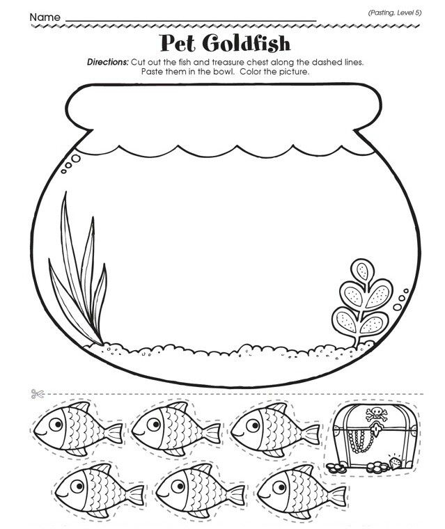 шаблон для открытки аквариум другие