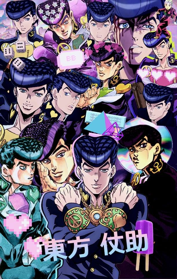 Josuke Wallpaper Jojo Anime Jojo Bizzare Adventure Anime