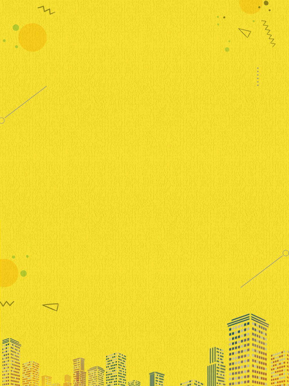 البيت الأصفر خلق المدينة المتحضرة من المواد الأساسية City Background Definitions Dictionary Download
