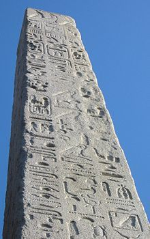 Cleopatra's Needle in London, England