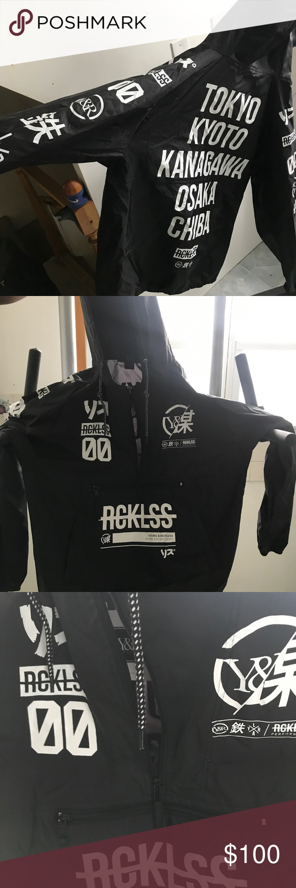 Young & Reckless Limited Edition Jacket | Jackets, Fashion