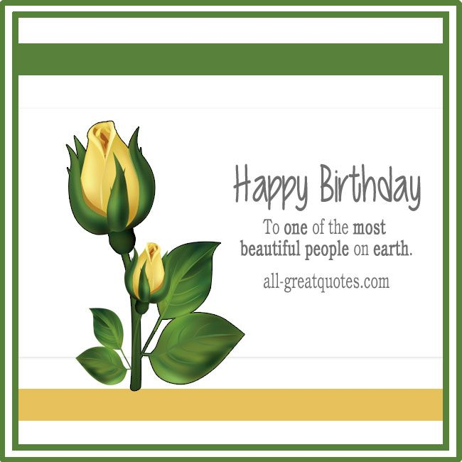 Happy birthday to one of the most beautiful people on earth happy birthday to one of the most beautiful people on earth birthday card all greatquotes m4hsunfo