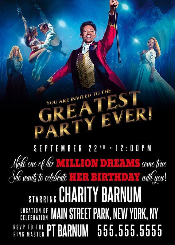 Personalized Greatest Showman Custom Party Invitation 5x7 Etsy In 2021 Custom Party Invitations Party Invitations Circus Party