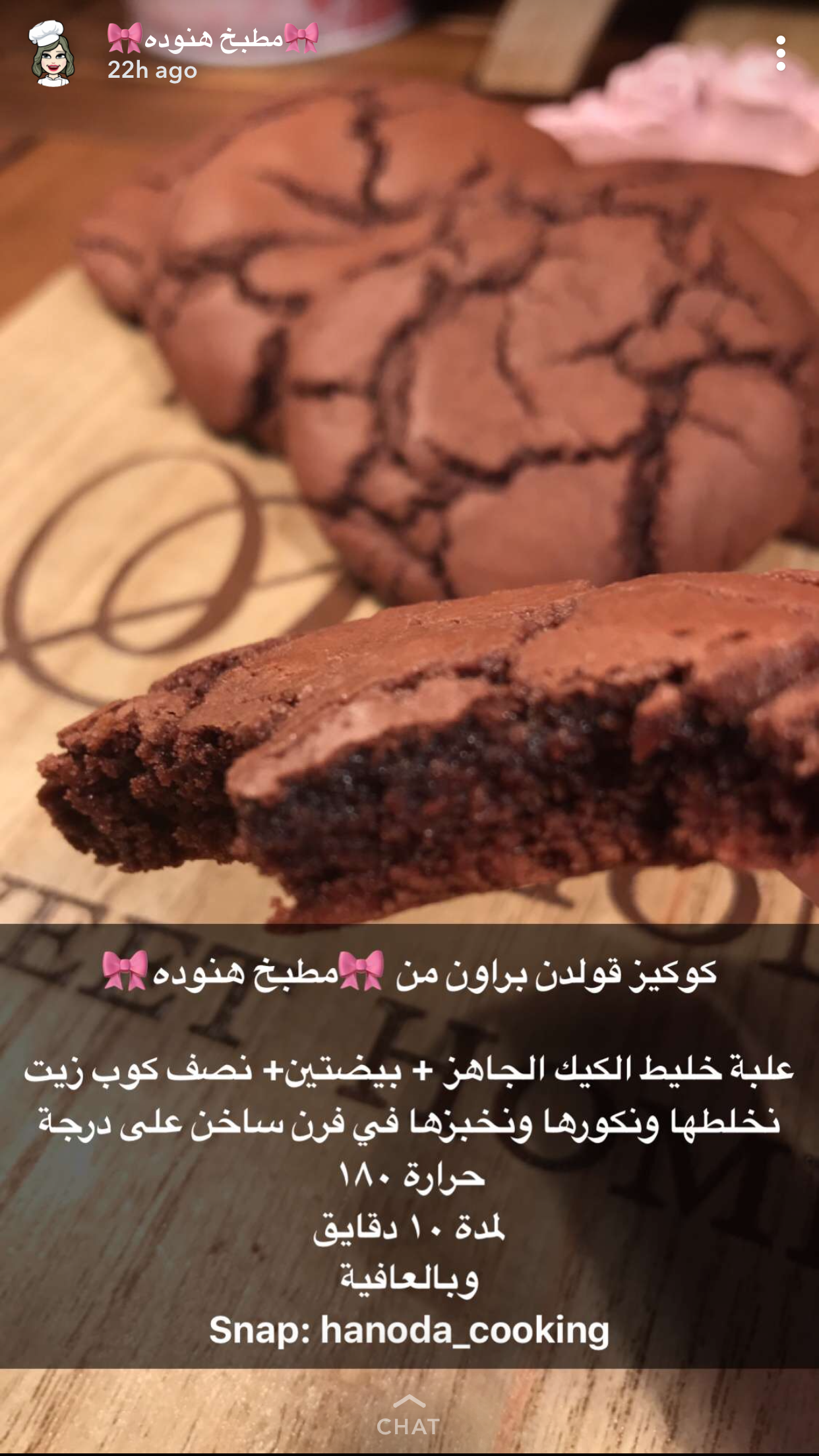 Pin By عبدالله On بسكويت Food Drinks Dessert Sweets Recipes Food Dishes