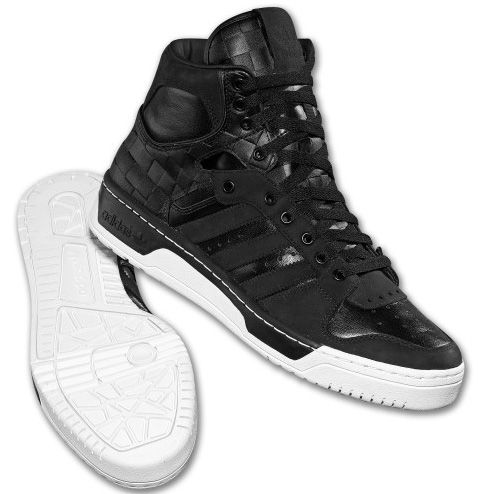 New Adidas Shoes for Men | cool-sneakers-for-men-new-