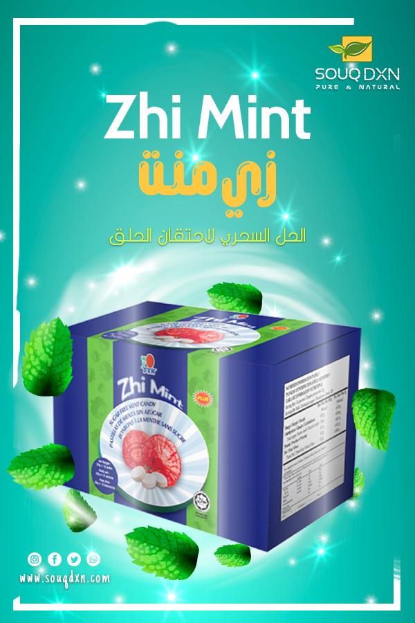 احتقان الحلق Drinks Mint Food