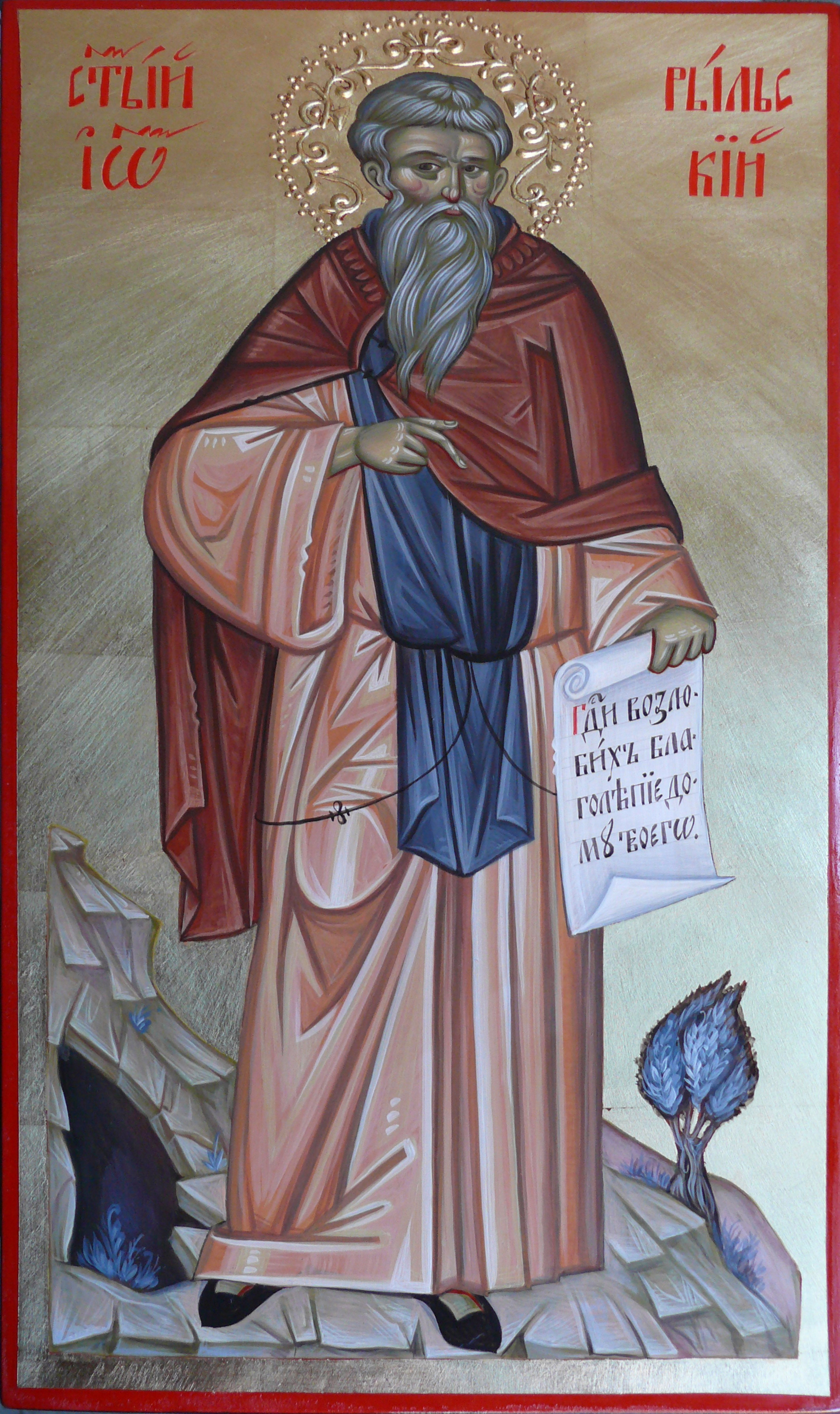 This is photo on hand painted orthodox icon st ivan rilski created artist publicscrutiny Gallery
