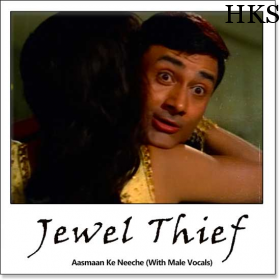 Aasmaan Ke Neeche With Male Vocals Karaoke Song Is Sung By Lata Mangeshkar Kishore Kumar And Composed S This Belongs To Movie Album Jewel Thief
