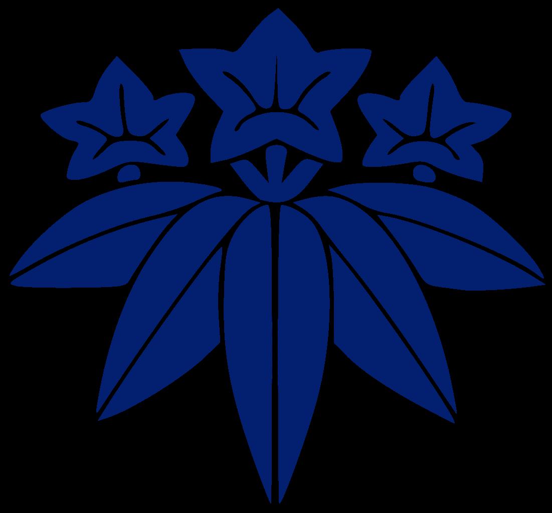 Clan Minamoto 源氏 Flower Logo Design Japanese History