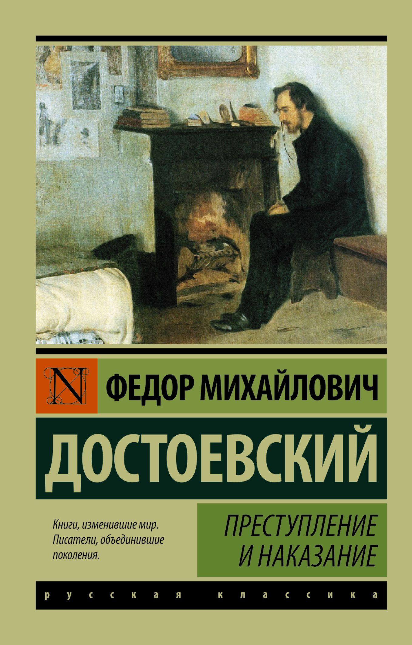 Скачать бесплатно книгу грозовой перевал pdf