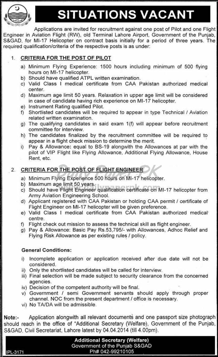 Jobs In Services  General Administration Department SGad