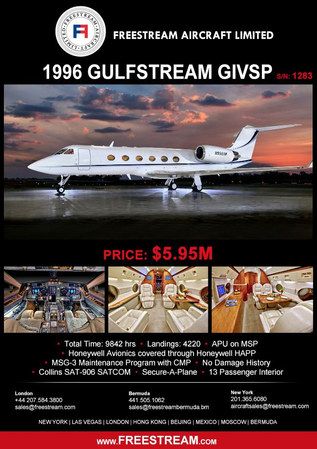 1996 Gulfstream GIVSP » Freestream Aircraft Limited