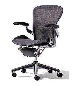 Best Ergonomic fice Chairs