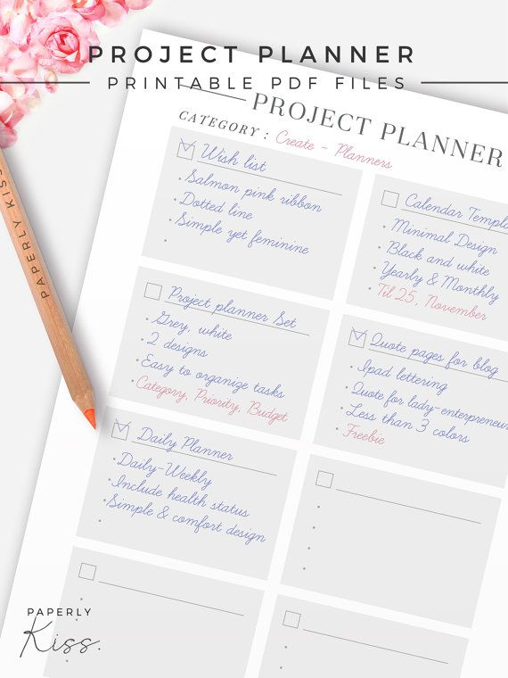 Project Planner Printable Planner Inserts Productivity Personal