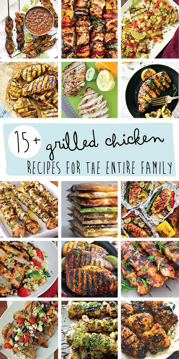 15 grilled chicken recipes for the entire family baby food e 15 grilled chicken recipes for the entire family baby food e organic baby food recipes to inspire adventurous eating forumfinder Image collections