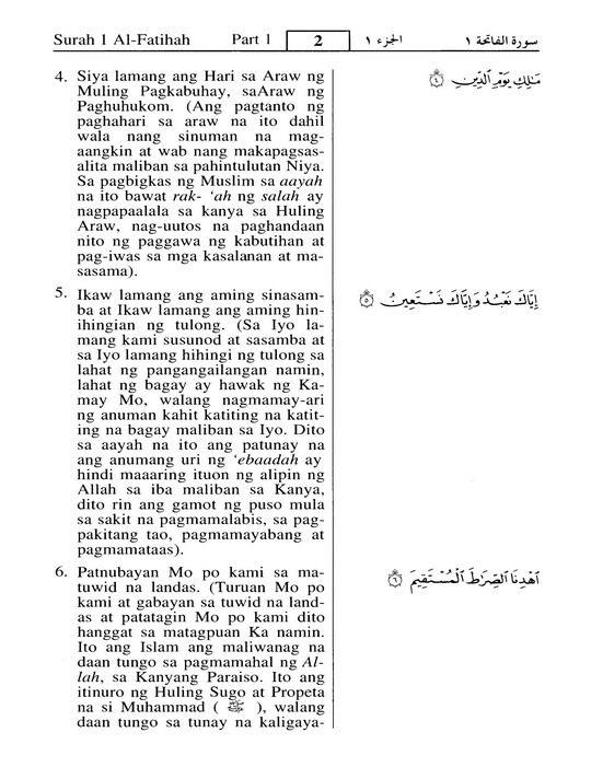 لغة التغالوغ الفلبينية Pilipino (Tagalog)Page # 2 E- Quran
