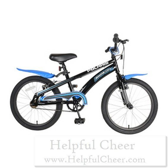 polaris edge lx200 20 kids bicycle - at - 0153 - your online, Powerpoint templates