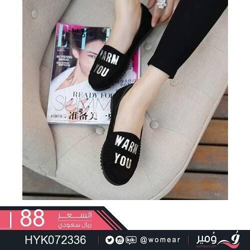 اناقتك من اناقة حذائك احذية عصرية ستايل كاجوال موضة حذاء جزمة جزم بنات جامعة دوام شوز شوزات متاجر