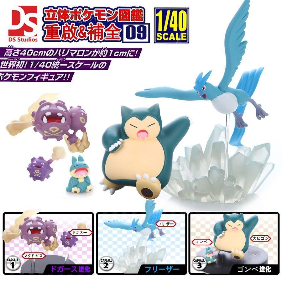 2dee9e843 DS studios Pokemon Go Pocket Monster Articuno Snorlax Koffing 1/40 Zuken  Pre Be#Pocket#Monster#Pokemon