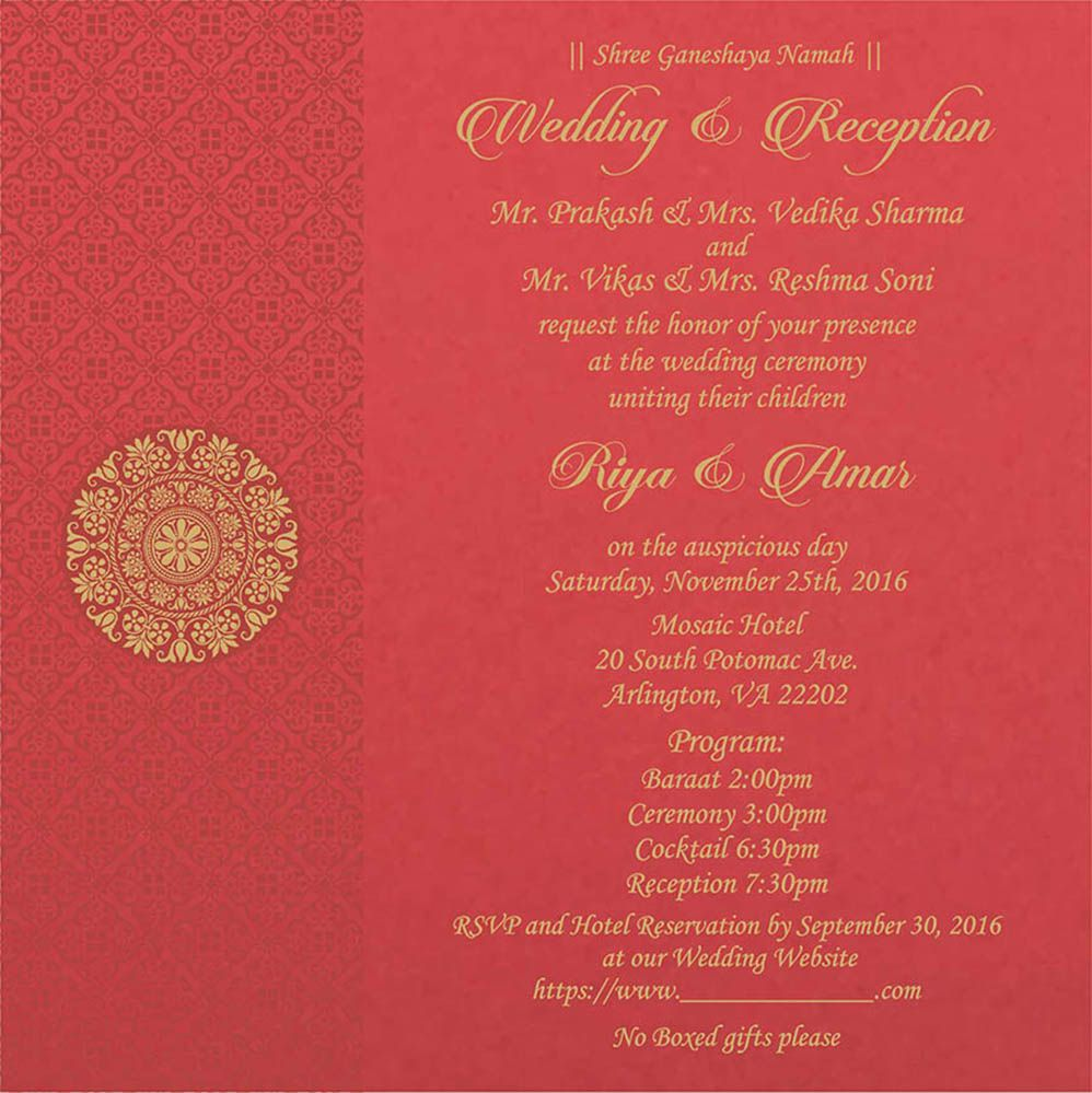 hindu marriage reception invitation matter in english - Picture ...