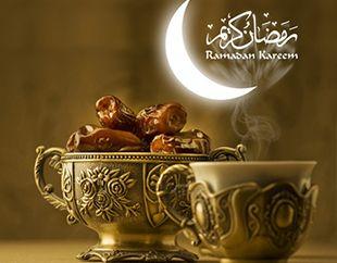 قال عليه الصلاة والسلام من صام رمضان إيمانا واحتسابا غفر له ماتقدم من ذنبه Ramadan Mubarak Wallpapers Ramadan Images Ramadan Greetings