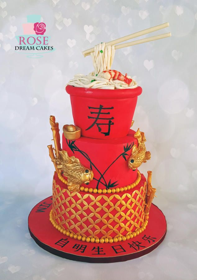 This Chinese Birthday Cake Is Packed With Decorations Made From - Birthday cake chinese style