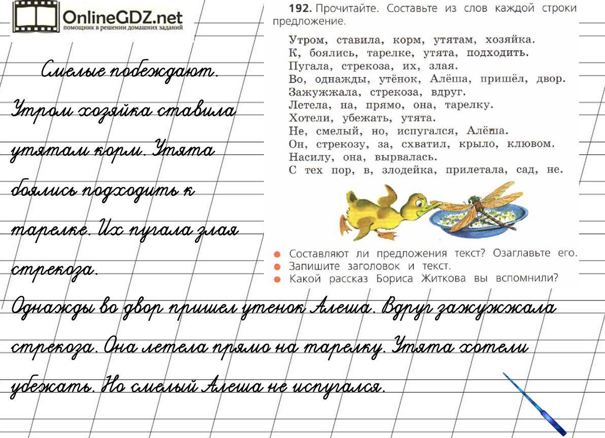 Сочинение на тему моя школа 10 класс по английскому