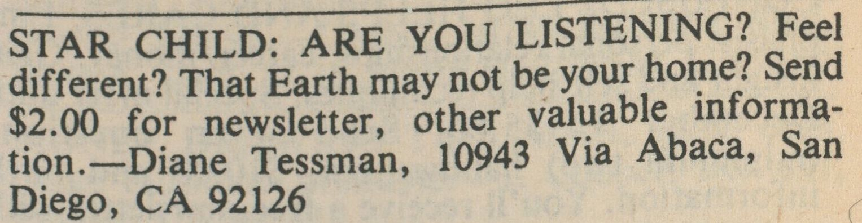 1984 essay prompts