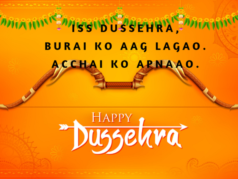 2020 Write Your Name on Happy Dussehra Images,Greeting