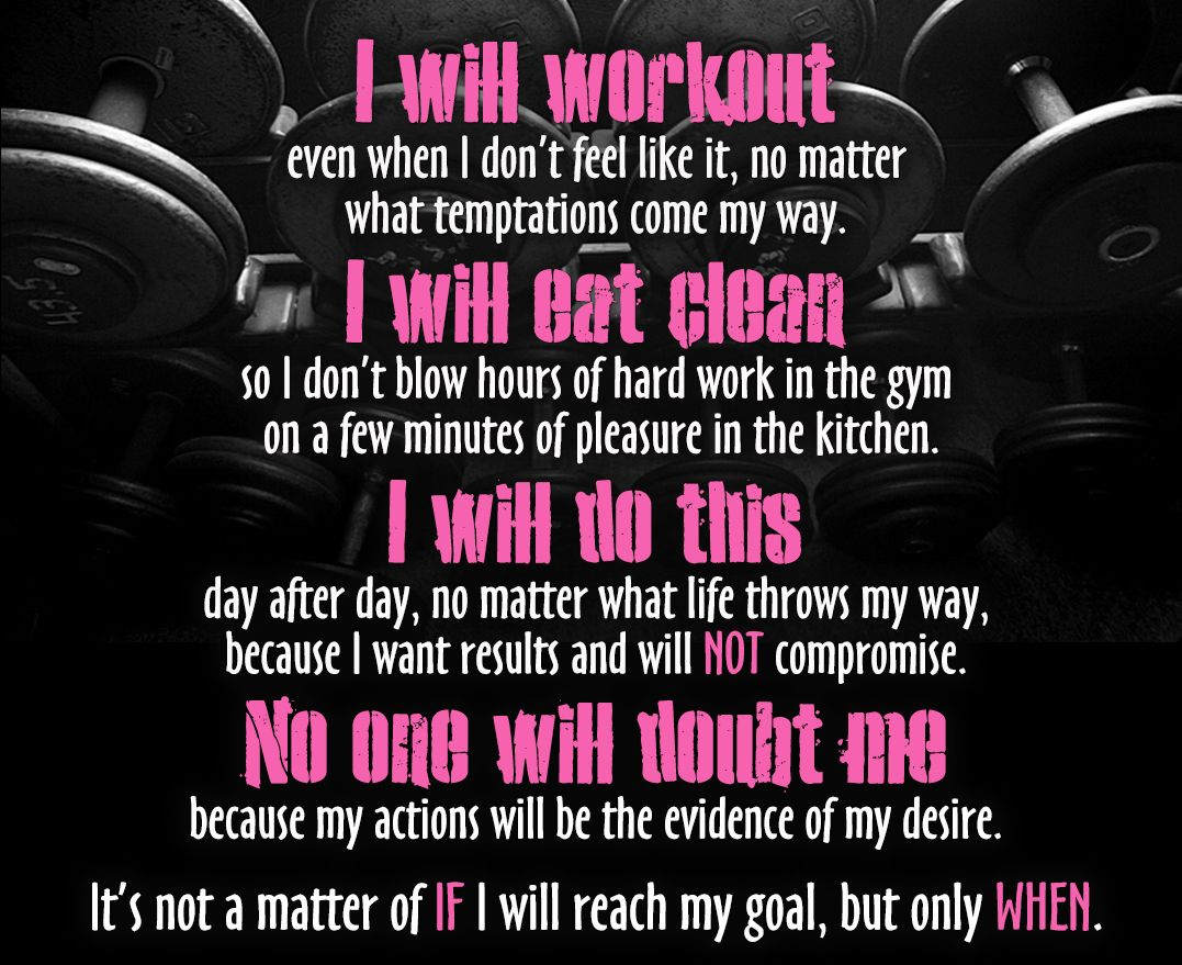 Charming Workout Motivation Fitness Workout Exercise Workout Motivation Exercise  Motivation Fitness Quote Fitness Quotes Workout Quote Workout Quotes  Exercise Quotes ...