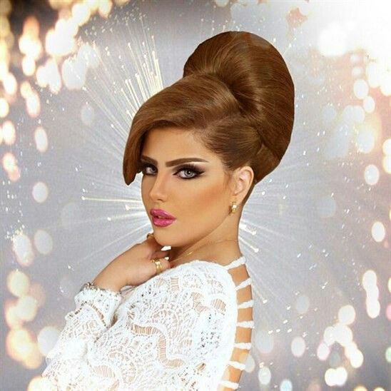 Beehive Hairstyles For Wedding: ماكيج يهبيييل