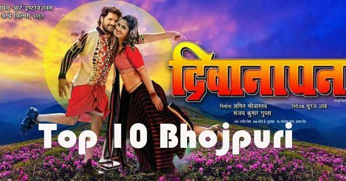 Bhojpuri photo hd full movie deewanapan download filmywap