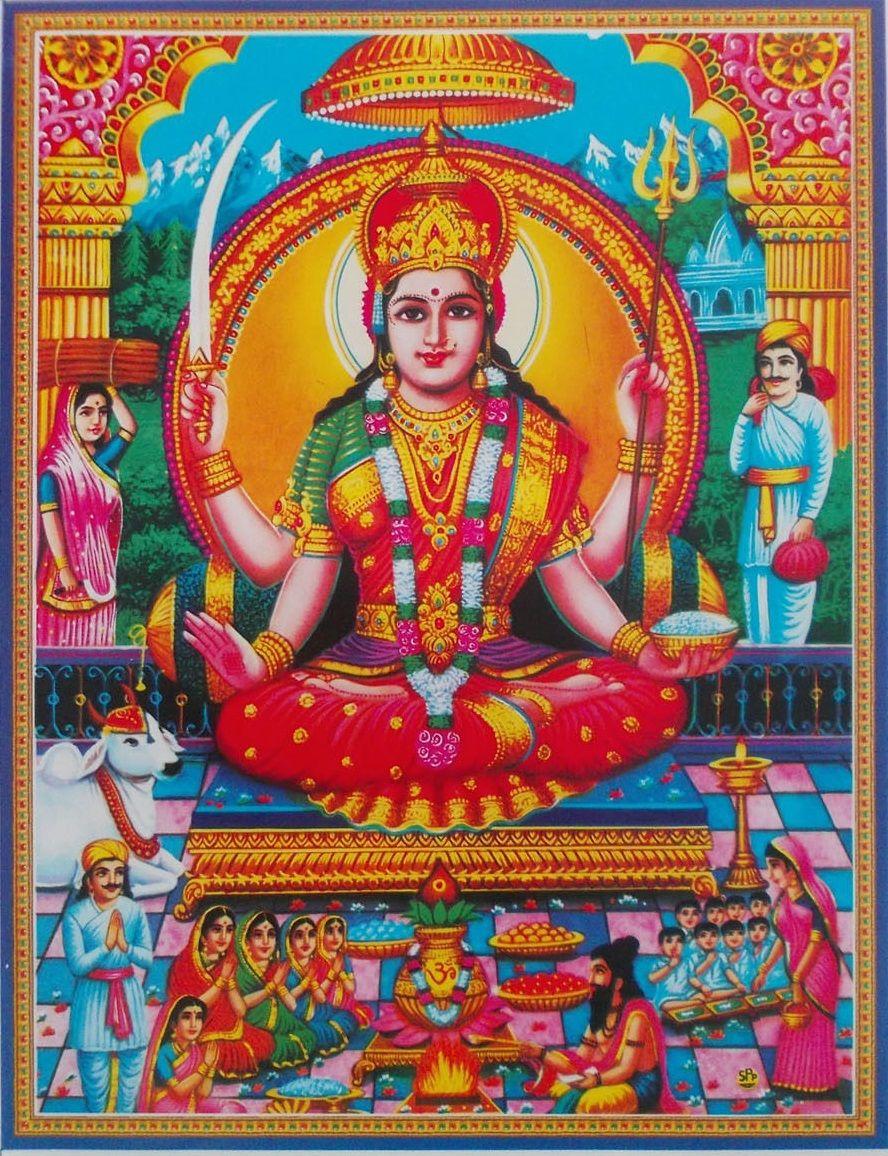 Santoshi Mata Vrat Katha In Download