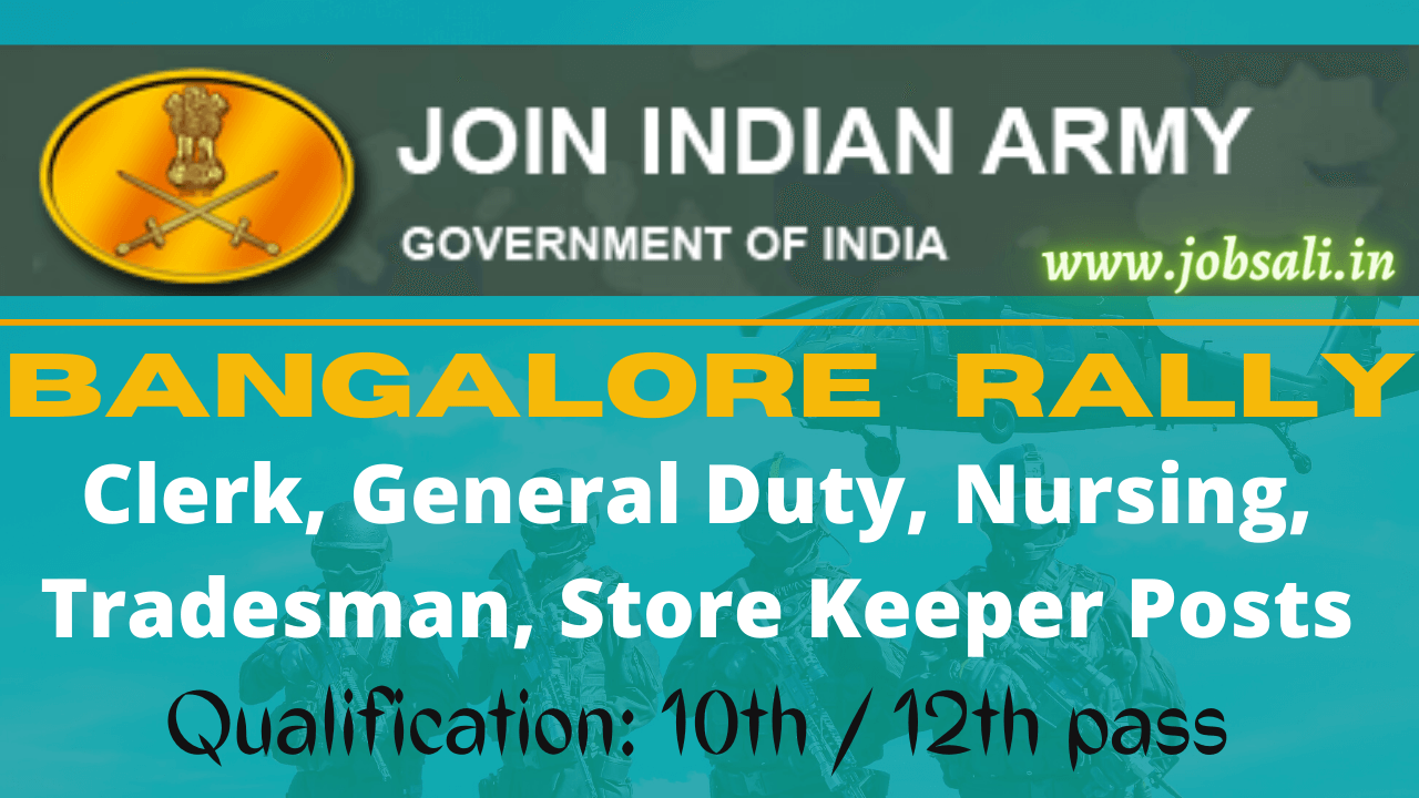 Indian Army Recruitment Bangalore Rally 2020 GD, Clerk