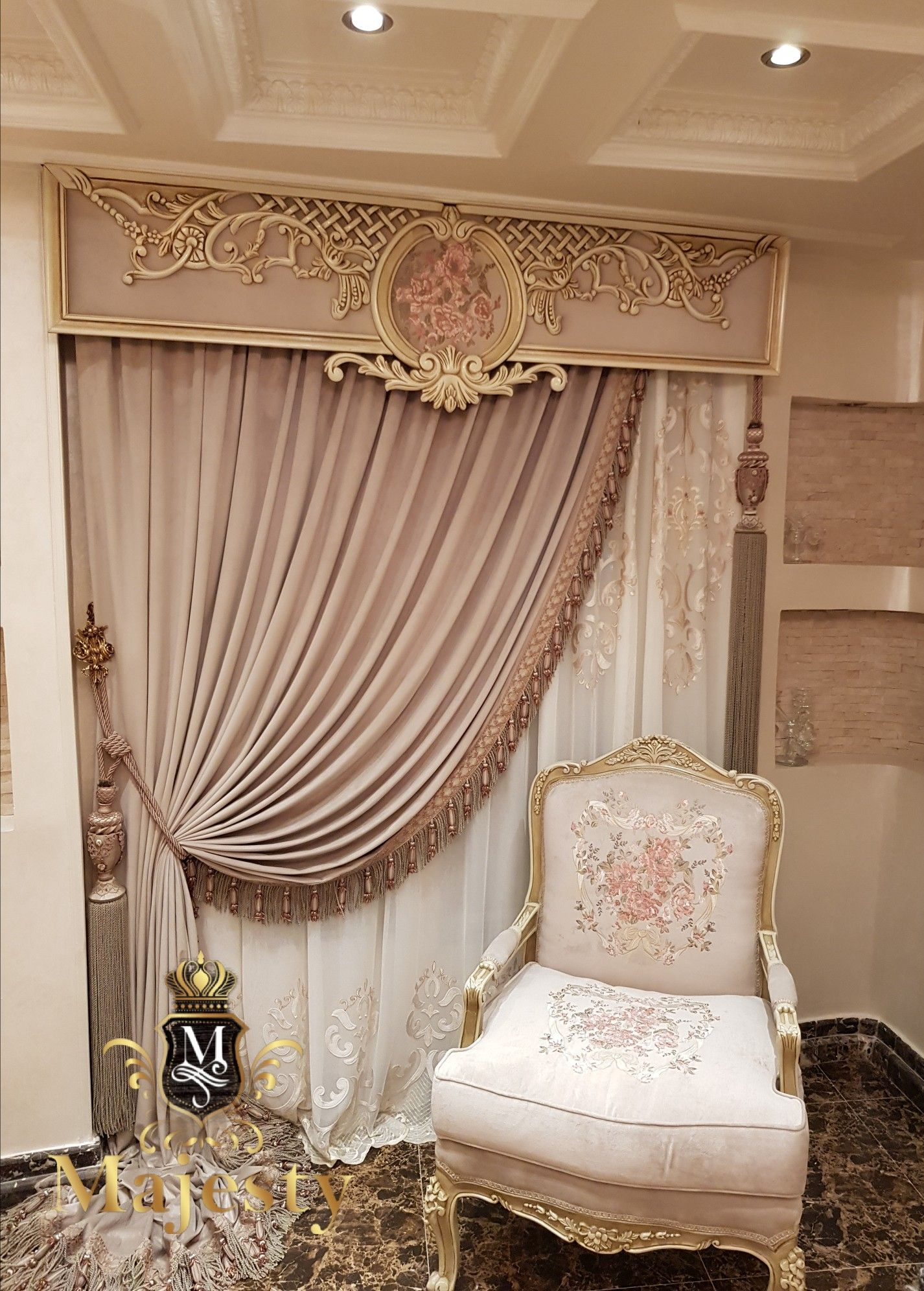 Pin By The Curtain Shop On Home Decor Curtain Designs For
