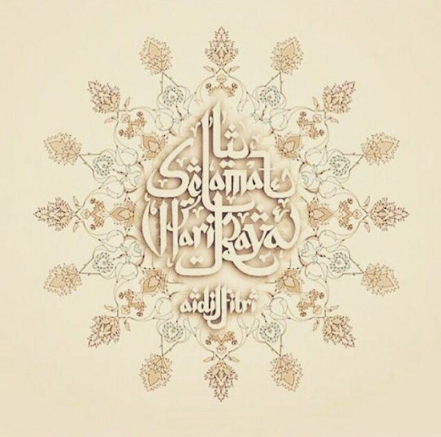 Ucapan Taqabbalallahu Minna Wa Minkum Tulisan Arab
