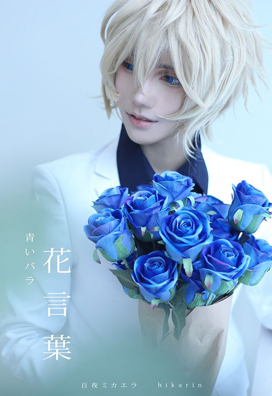 Valentines Day Mika - Hikarin(ひかりん) Mikaela Hyakuya Cosplay Photo - Cure WorldCosplay