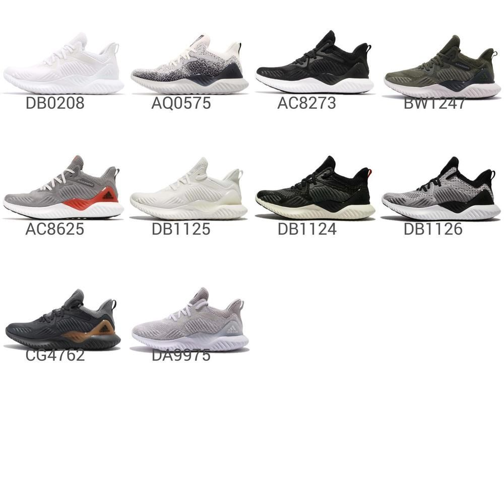 a694e73d75a00 adidas Alphabounce Beyond M Bounce Men Running Shoes Sneakers Trainers Pick  1 Shoes