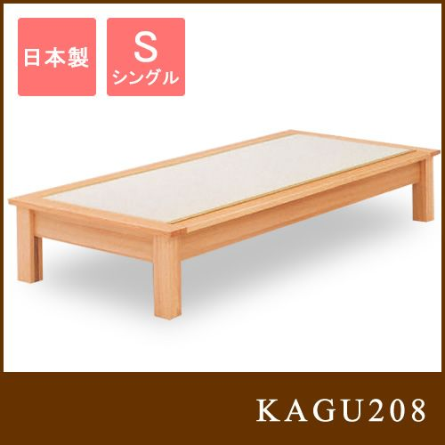 Chair ( Hokuto ) S tatami bed single (without headboard) all ...