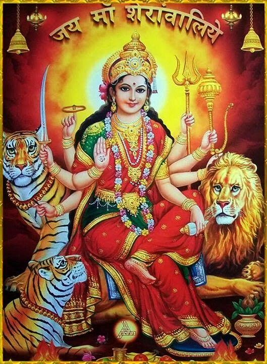 Pin von Anand Sahay auf Hinduism | Pinterest