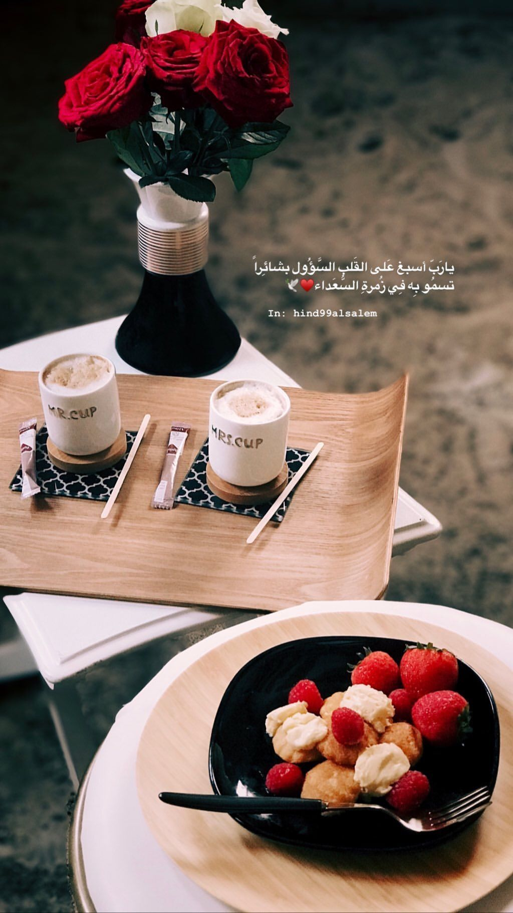حكم عن القهوة اقوال وحكم مكتوبة على القهوة Coffee Wine Glassware Tea Cups
