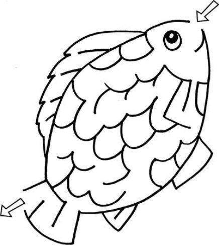 Resultado De Imagen Para LABERINTOS PARA 5 ANOS DE LA EDUCACION MARIA MONTESSORI Kids MazesPrintable