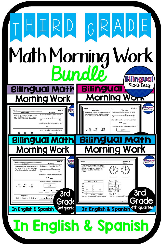 Bilingual Third Grade Mega Bundle In English Spanish Digital Learning Math Morning Work Third Grade Math Third Grade Common Core Math [ 1440 x 960 Pixel ]