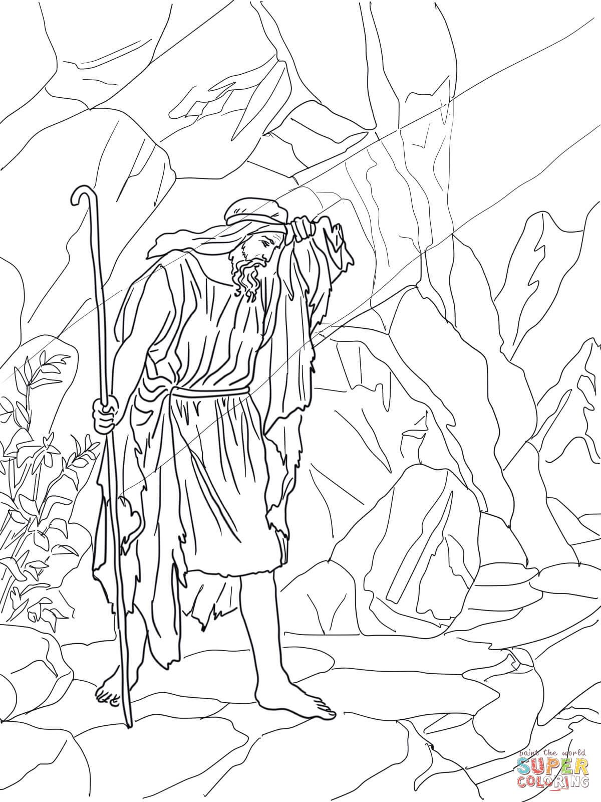 God Speaks To Elijah Coloring Page Free Printable Coloring Pages