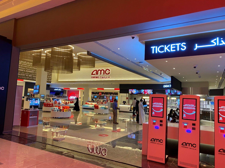 Swicorp Launches The First Cinema In Hafr Albatin City Ksa Cinema Amc Cinema Multi Screen